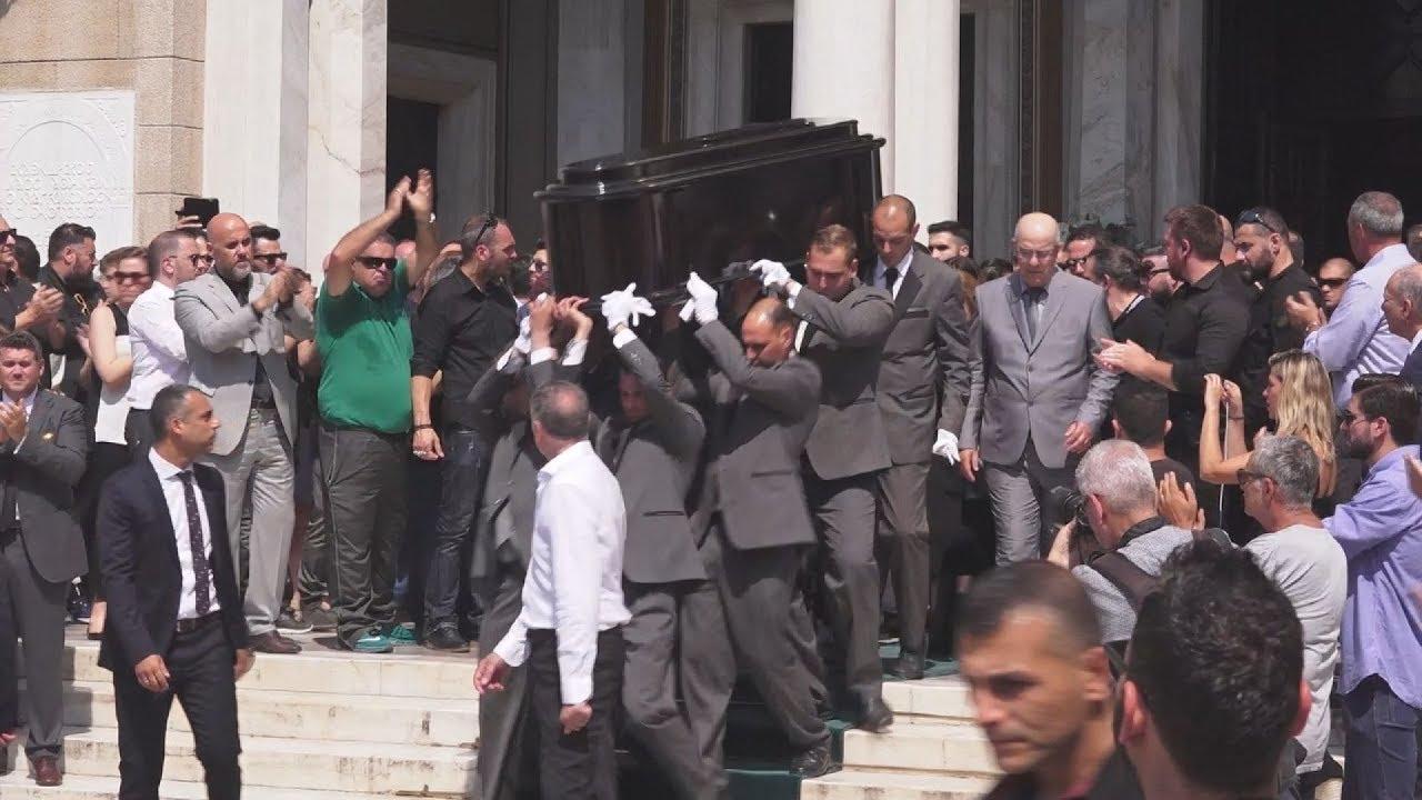 Πάνδημο «αντίο» στον Παύλο Γιαννακόπουλο