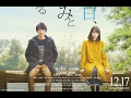 [Karaokethaisub] Happy End  ost.Tomorrow I will date with yesterday's you