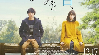 Nonton  Karaokethaisub  Happy End  Ost Tomorrow I Will Date With Yesterday S You Film Subtitle Indonesia Streaming Movie Download