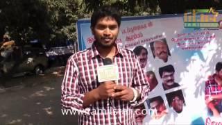Vikram Shiva at Engalukku Veru Engum Kilaigal Kidaiyaathu Movie Launch