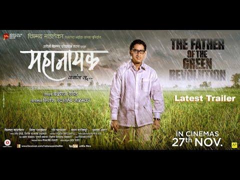 Mahanayak Vasant Tu Movie Picture