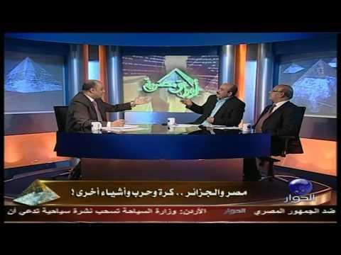 مصر و الجزائر..كرة وحرب و أشياء أخرى 6