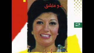 Firoozeh - Cheh Kasi |فیروزه - چه کسی