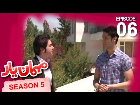 Video Mehman-e-Yar - Season 5 - Episode 6 / مهمان یار - فصل پنجم - قسمت ششم download in MP3, 3GP, MP4, WEBM, AVI, FLV January 2017