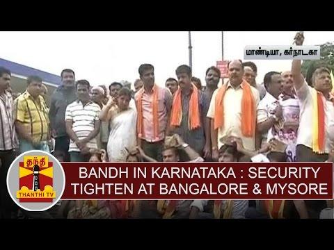 Total-Bandh-in-Karnataka--Security-tighten-at-Bangalore-Mysore-Detailed-Report