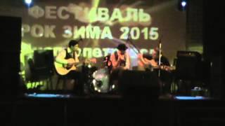 Dirty Animals 18 января полуфинал музыкального фестиваля РОК ЗИМА 2015