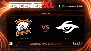 Virtus.pro vs Secret, EPICENTER XL, game 1 [Maelstorm, Jam]