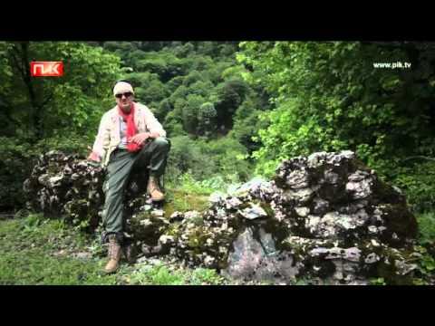 Неизвестный Кавказ: «Великая Кавказская стена»