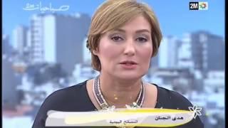 sabahiyat 2m 03/10/2016 صباحيات دوزيم