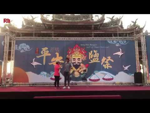 Salzfest in Tainan - mehr als 100.000 Besucher im Nan ...