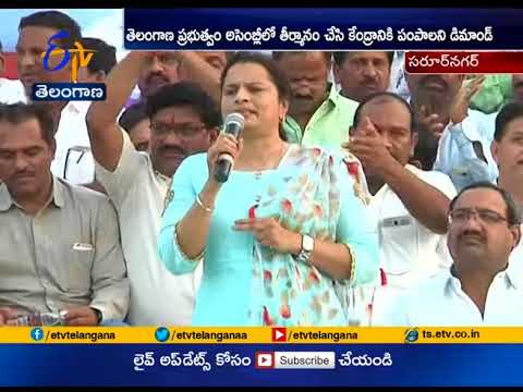 Shed Contributory Pension Scheme | Telangana Employees Union Warns Govt