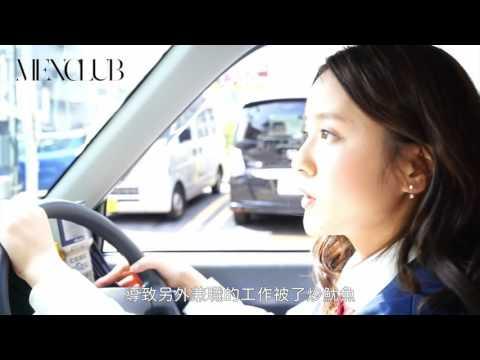 乘客坐上日本計程車發現這個「地表最正女司機」都心跳加速,結果一查她的真實身分…立刻噴鼻血啊!