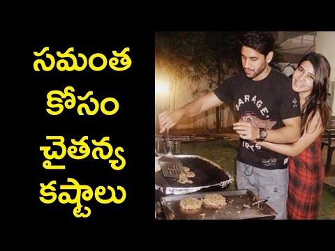 Shocking !! Chaitanya Cooks for Samantha | Sam – Chai Romantic Barbiecue Night Video