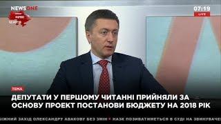 Сергій Лабазюк у ранковому ефірі телеканалу News One (15.11.2017)