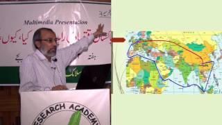 چین پاکستان اقتصادی راہداری؟ حصہ سوم