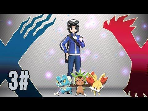 Guida Pokemon X - Parte 3 - Acquisti a Novartopoli