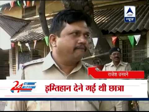 Video Two minor girls allegedly raped in Nagpur download in MP3, 3GP, MP4, WEBM, AVI, FLV January 2017