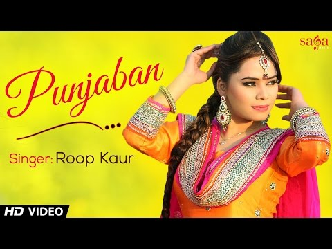 punjabi - Subscribe us for latest Punjabi Videos: http://goo.gl/aFFNeC ✿ Like us on Facebook : http://www.facebook.com/sagahits Presenting the official Video of New Punjabi Song 2014
