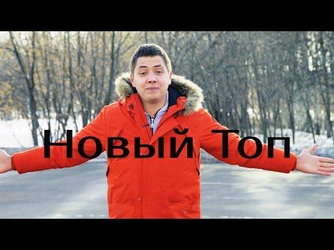 Топ 5. Кроссоверы за 500-600 т.р. для Нижнего Новгорода | ИЛЬДАР АВТО-ПОДБОР (видео)