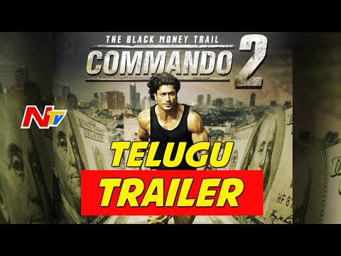 Commando 2 Movie Theatrical Trailer || Vidyut Jammwal,Adah Sharma || NTV