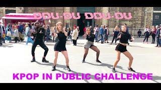 Video [KPOP IN PUBLIC CHALLENGE BRUSSELS] BLACKPINK(블랙핑크) -DDU-DU DDU-DU(뚜두뚜두 ) Dance Cover by Move Nation MP3, 3GP, MP4, WEBM, AVI, FLV Juli 2018