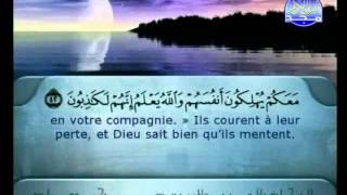 المصحف الكامل  10 الشريم والسديس مع الترجمة بالفرنسية