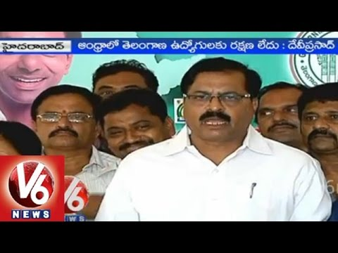 There is no protection for telangana employees in Andhra Pradesh  Devi Prasad