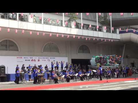 酒井根中学校の演奏2015-4 オン・ザ・パーム・アヴェニュー