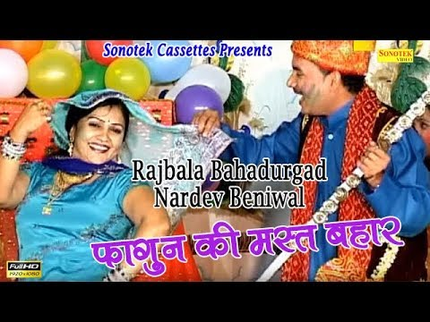 Video Fagun Ki Mast Bahar || फागुन की मस्त बहार || Rajbala, Nardev || Holi Song Haryanvi  Ragni download in MP3, 3GP, MP4, WEBM, AVI, FLV January 2017