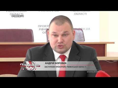 Слідчого Березнівського відділу поліції затримали на отриманні хабара в 2 тисячі гривень [ВІДЕО]