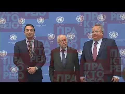Στην έδρα του ΟΗΕ στη Βιέννη, η συνάντηση Κοτζιά-Ντιμιτρόφ-Νίμιτς
