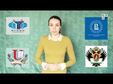 #5. Бесплатное образование за рубежом (видео)