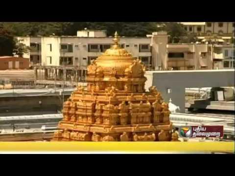 1-311-kgs-of-gold-deposited-by-the-Tirupathi-management-under-the-Gold-Monetization-Scheme