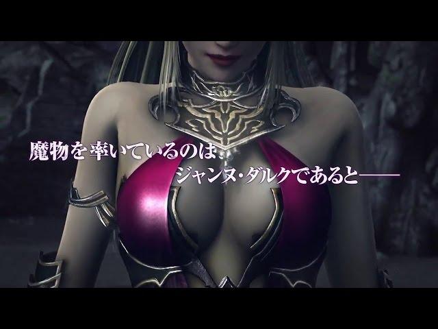 Видео к игре BLADESTORM Nightmare