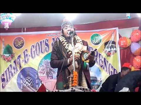 Video NADEEM RAZA FAIZI MADHUPURI || LATEST SUPERHIT NAAT - LUTANA SURU KIYA download in MP3, 3GP, MP4, WEBM, AVI, FLV January 2017