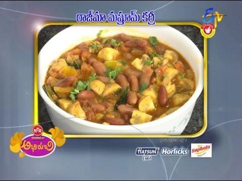 Abhiruchi--Rajma-Mushroom-Curry--రాజ్-మా-మష్రూం-కర్రీ