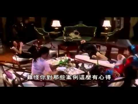 Full Adult Movie 18+ [Chinese] The Final Judgement