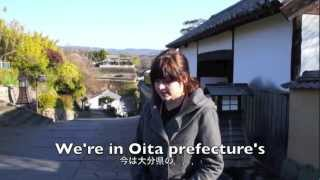 Oita Japan  City new picture : Japan: Oita Trip [Kitsuki & Usuki]