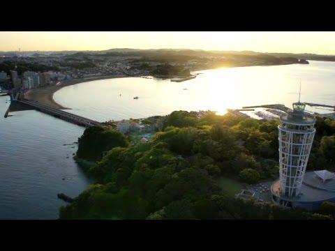 Fujisawa-shi Drone Video