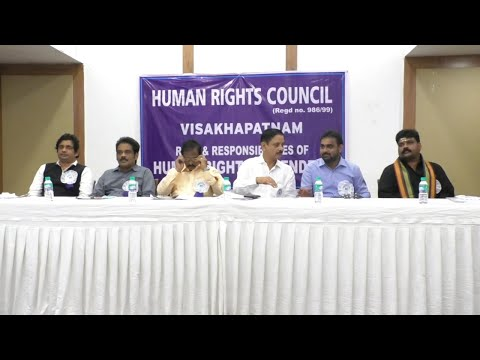 Human Rights Counil Role & Responsiblites in Visakhapatnam,Vizagvision