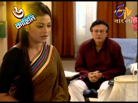 Hiyer Majhe - ????? ???? - 19th April 2014 - Full Episode 19 April 2014 10 PM
