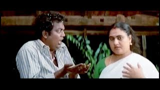 Video ഞാൻ വിചാരിച്ച് എന്റെ തലച്ചോറ് പുറത്ത് വന്നതാണെന്ന് ..!!   Malayalam Comedy   Super Hit Comedy Scenes MP3, 3GP, MP4, WEBM, AVI, FLV Mei 2018