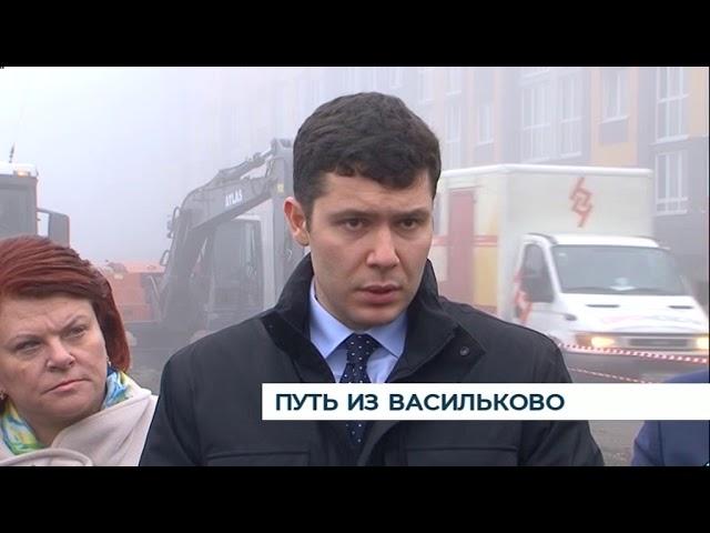 Путь из Васильково