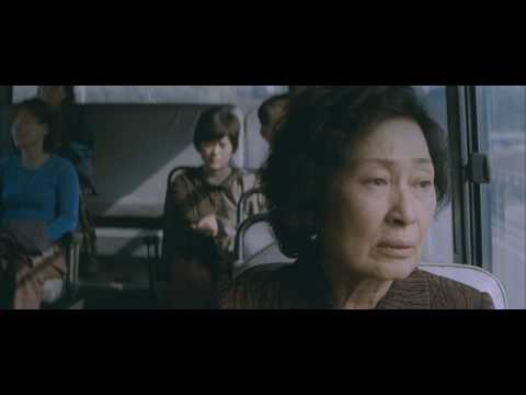Mother Mother (Trailer)