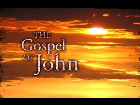 Фильм «Евангелие от Иоанна» (2003) - Иисус Христос Первородный Сын Божий