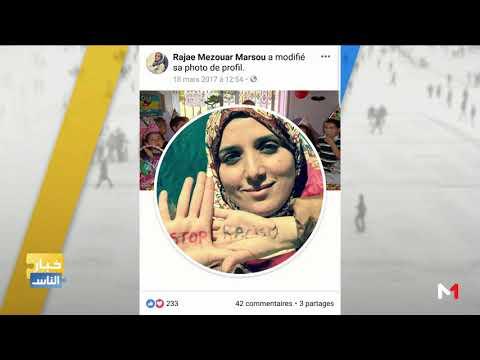 منصات .. تفاعل كبير مع أنشطة الدكتورة رجاء مرصو على مواقع التواصل الاجتماعي