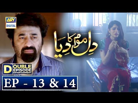 Dil Mom Ka Diya Episode 13 & 14 – 9th October 2018 - ARY Digital Drama