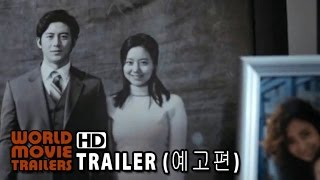 Nonton                                       Awaiting Main Trailer  2014  Hd Film Subtitle Indonesia Streaming Movie Download