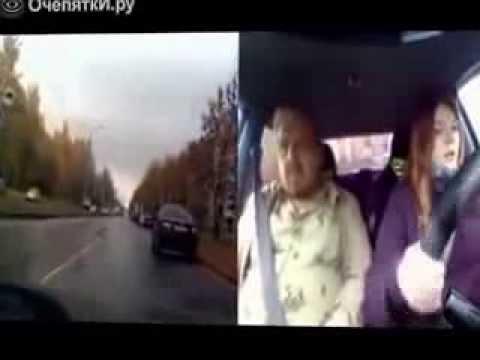 Девушка сдаёт экзамен по вождению - DomaVideo.Ru