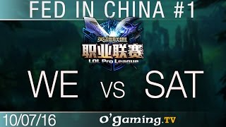 Saint Gaming vs World Elite - Fed in China - Best of LPL #1